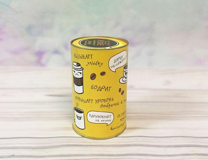 """Кофе молотый """"100 чашек улучшателя настроения"""""""