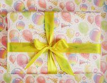 """Коробка в бумаге """"С днём рождения"""", разные размеры"""