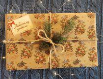 Коробка Новогодний подарок учителю КРАФТ- разные размеры