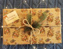 Коробка Новогодний подарок воспитателю КРАФТ- разные размеры