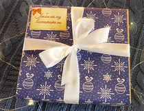Коробка новогодняя синяя воспитателю разные размеры