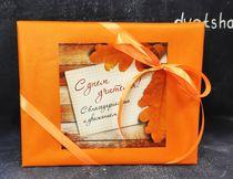 Коробка для подарка учителю - разные размеры (цвет по согласованию)