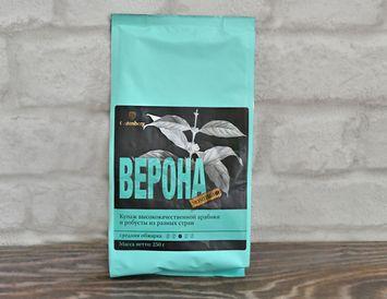 """Кофе молотый Эспрессо-смесь """"Верона"""" 250 г"""