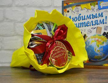 """Подарок учителю Чайный Букет """"Спасибо Вам, Учителя!"""""""