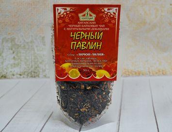 Чай черный лимон - лилия 50 г.