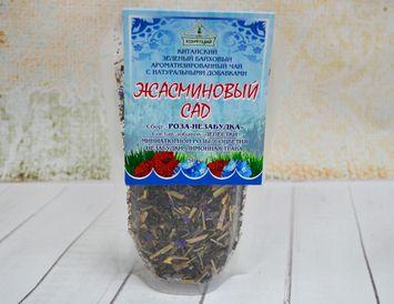 Чай зелёный Роза - Незабудка 50 г.