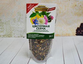Чай зелёный с хризантемой, розой, лимоном и незабудкой 50 г.