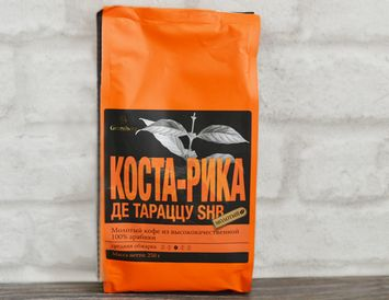 Кофе молотый Коста-Рика 250 г.