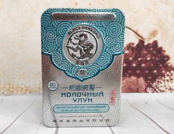 Чай Молочный улун 60 г. пресованный