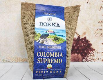Кофе молотый Rokka Колумбия Supremo 200 г.