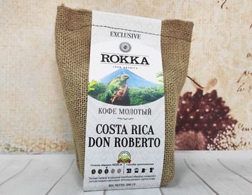 Кофе молотый  Rokka Коста-Рика Don Roberto 200 г.