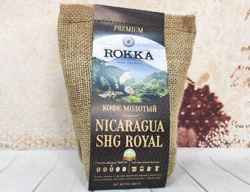 Кофе молотый Rokka Никарагуа SHG ROYAL 200 г.