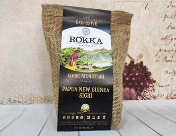 Кофе молотый Rokka Папуа-Новая Гвинея Sigri 200 г.