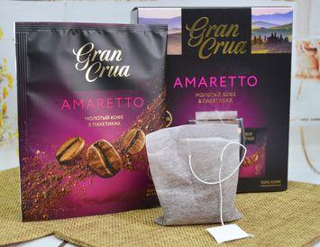 Кофе молотый в пакетиках Амаретто 9 г. для заваривания в чашке