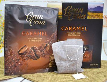 Кофе молотый в пакетиках Карамель 9 г. для заваривания в чашке
