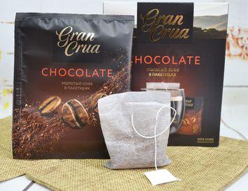 Кофе молотый в пакетиках Шоколад 9 г.  для заваривания в чашке