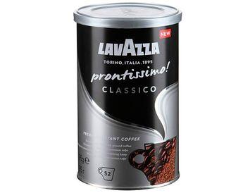 Кофе растворимый Lavazza Classico 95г.