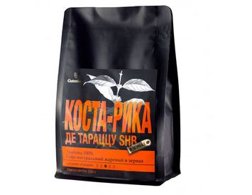 Кофе в зернах Коста - Рика 250 г.
