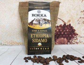 Кофе в зернах Rokka Эфиопия Sidamo 200 г.