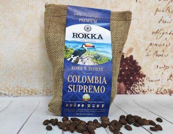 Кофе в зернах Rokka Колумбия Supremo 200 г.