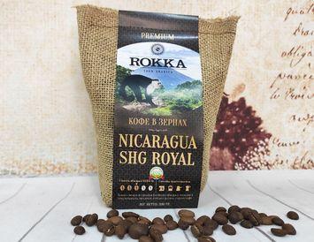 Кофе в зернах Rokka Никарагуа SHG ROYAL 200 г.