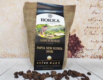 Кофе в зернах Rokka Папуа-Новая Гвинея Sigri 200 г.