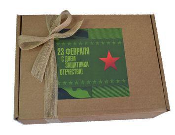 "Коробка ""С 23 февраля"""
