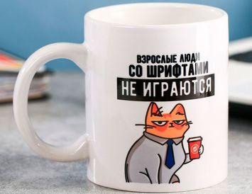 """Кружка """"Дизайнер"""""""
