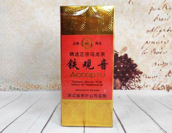 """Подарочный набор """"5 видов чая"""" 150 г."""