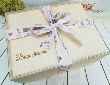 Подарочный набор в деревянном ящике для женщины с чаем и персонализацией