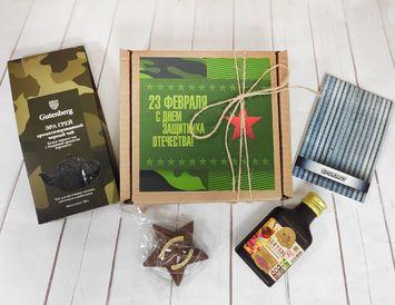 """Подарок на 23 февраля """"Согревающий"""" с чаем и сбитнем"""