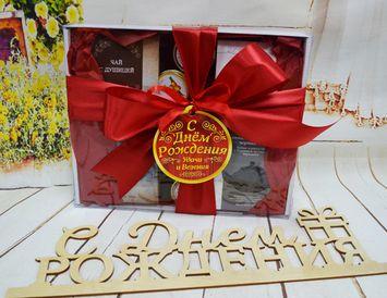 """Коробка """"На день рождения"""" с чаем и конфитюрами"""