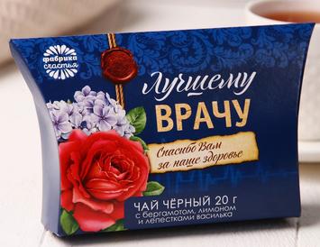 """Чай """"Лучшему врачу"""" 20 г."""