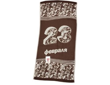 """Полотенце на 23 февраля """"Камуфляж"""" для рук"""