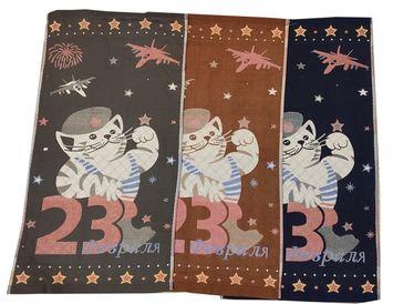 """Полотенце на 23 февраля """"Кот в тельняшке""""  для рук серое"""