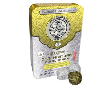 Чай зелёный с жасмином 60 г. пресованный