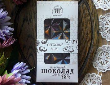 """Шоколад на меду """"Ореховый микс"""" 90 г."""