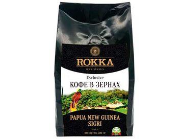 Кофе Папуа Новая Гвинея в зернах 500 г.