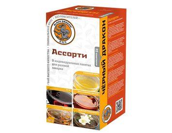 Ассорти китайского чая в пакетиках