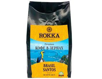 Кофе Бразилия Сантос 500 г. в зернах