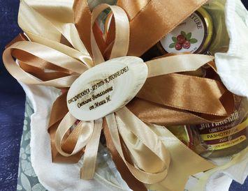 Подарок педагогу именной с мёдом