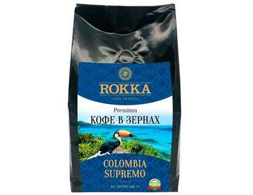 Кофе Колумбия 500 г. в зернах