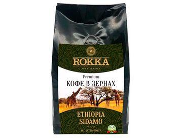 Кофе Эфиопия Сидамо 500 г. в зернах