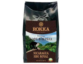 Кофе Никарагуа 500 г. в зернах