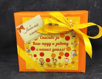 Подарок нянечке на день дошкольного работника