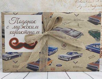 "Подарок мужчине ""Ретро автомобили"""