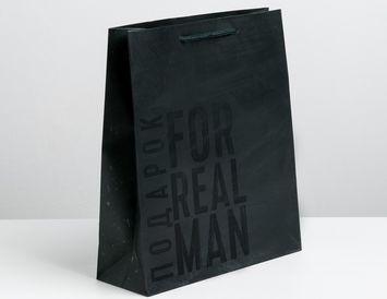 Пакет мужской