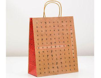 """Пакет """"Подарок"""" 26 х 32 х 12 см"""
