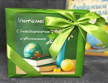 """Подарок учителю """"Ассорти"""""""