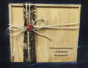 Оригинальный подарок в ящике на День защитников Отечества